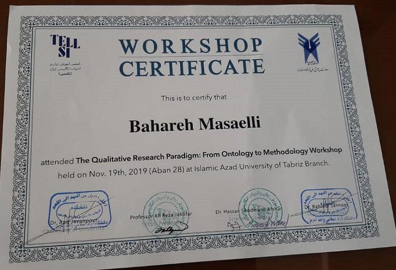 مدرک شرکت در ورکشاپ در کنفرانس بین المللی تلسی در دانشگاه آزاد اسلامی تبریز